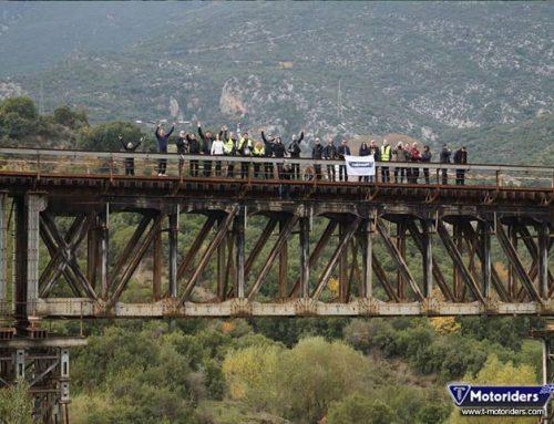 Ταξιδιωτικό | Η Γέφυρα του Γοργοποτάμου